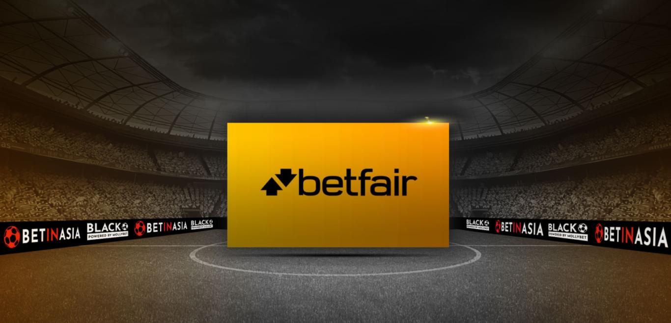 Como faço para usar o código promocional Betfair apostas esportivas ?